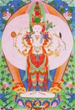 Тысячерукий Авалокитешвара