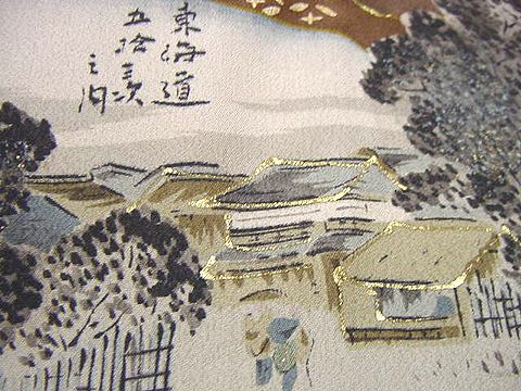 Мир Японского Кимоно